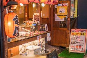 Eksplor Berbagai Rasa di Shopping Street Terpanjang Jepang