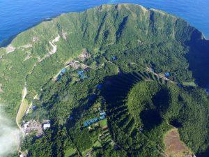 Gunung Aogashima