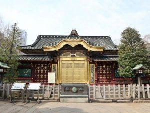 Kuil Ueno Toshogu