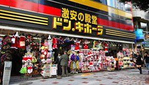 Tempat Wisata Belanja Di Jepang Yang Populer