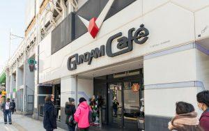 Gundam Cafe Shop