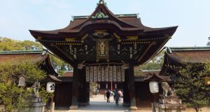 Kuil Kitano Tenmangu