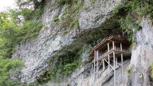 Kuil Sanbutsuji