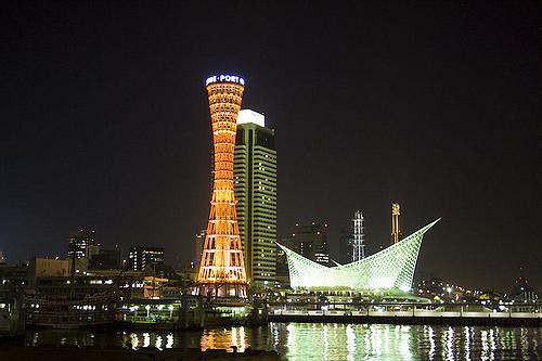 Menikmati Panorama Wisata Di Kobe Jepang