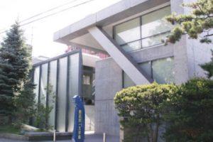 Museum Seni Watanabe