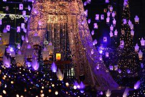 Iluminasi Musim dingin Caretta Shidome
