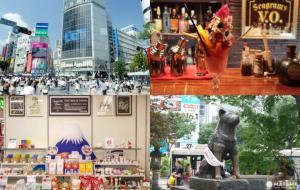 Hal Wajib Anda Lakukan Jika Berkunjung Ke Shibuya