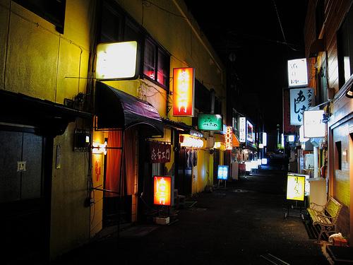 Berbagai Hal Asik Yang Dapat Anda Lakukan Di Jepang